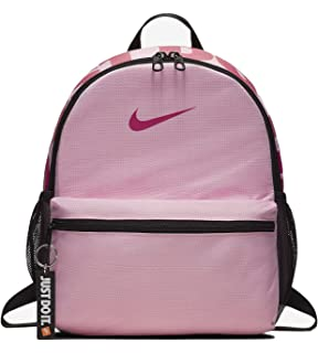NIKE Kids Brasilia Just Do It Mini Backpack
