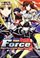 魔法戦記リリカルなのはForce (2) (角川コミックス・エース 247-4)