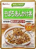 ハウス食品 やさしくラクケア そぼろあんかけ丼(低たんぱくミート入り) 130g×10袋