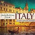 イタリアのマンドリン音楽 Mandolins from Italy ~ 24 Most Popular Melodies [輸入盤]