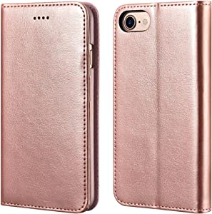 icarercase iPhone 7/8 Wallet Case, iPhone SE Case 2020 Premium PU Leather Folio Flip Cover with Kickstand and Credit Slots for Apple iPhone 7,iPhone 8, iPhone SE 4.7 Inch (Rose Gold)