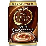 アサヒ飲料 バンホーテン ミルクココア 275ml×24本