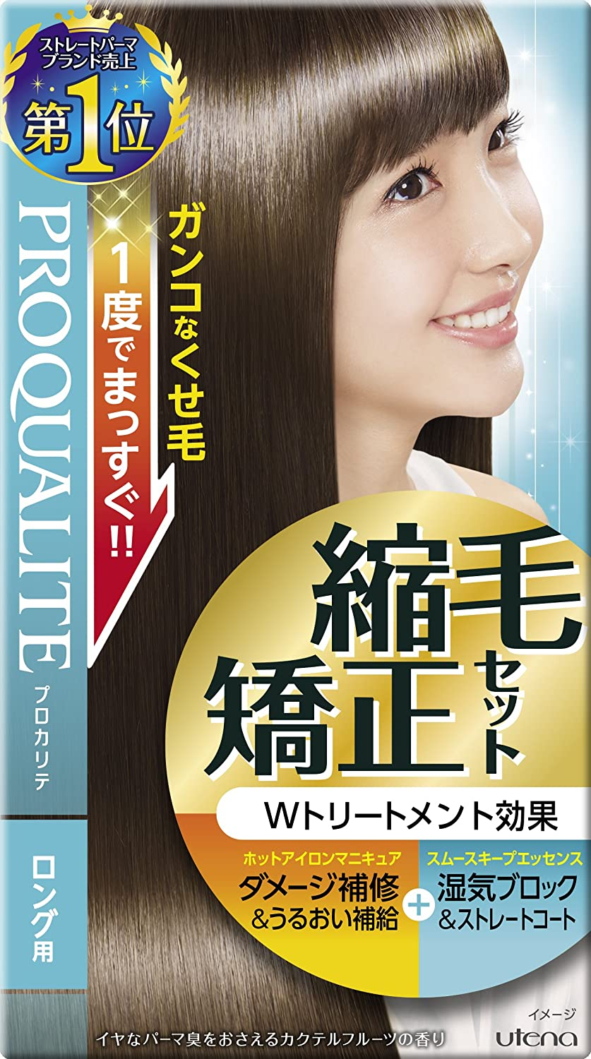 Utena Proqualite Ex Long Straight Perm Kit From Japan by PROQUALITE
