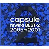 rewind BEST-2(2005→2001)