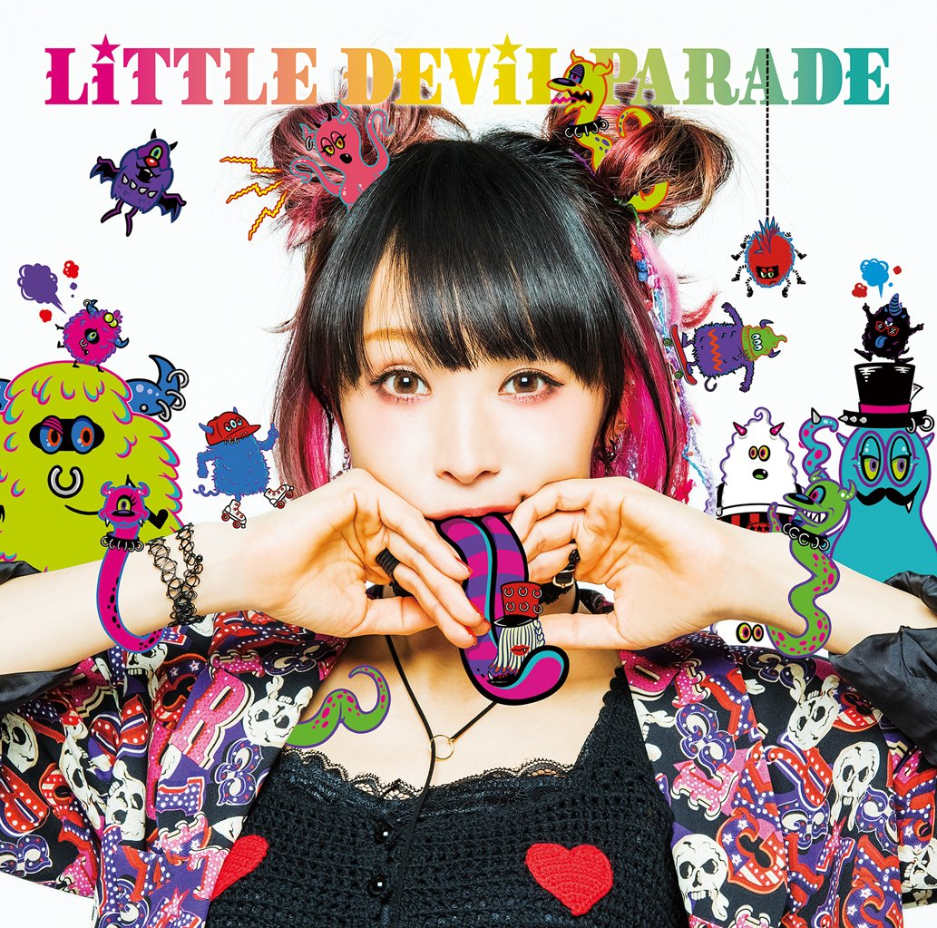 [170524]LiSA 4th Full Album「LiTTLE DEViL PARADE」[320K]