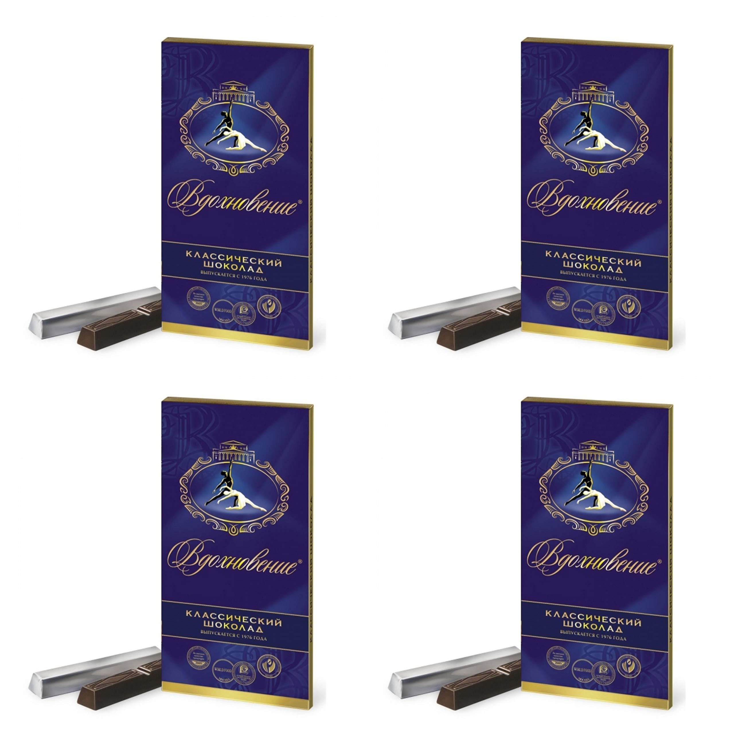 Russian Dark Chocolate «Vdohnovenie» Classic Pack of 4 Krasnyi Oktyabr
