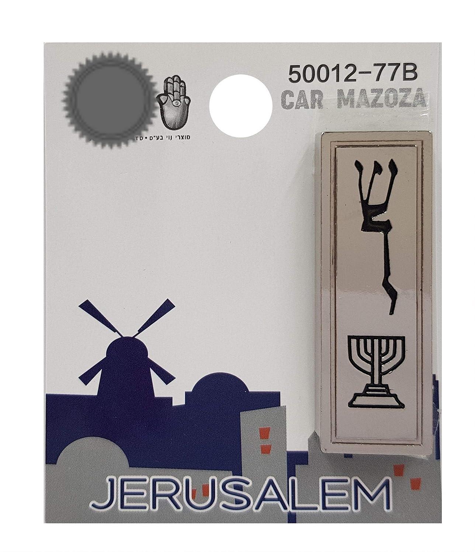 Treasure4U-store Car Mezuzah with Protection Travelers Prayer 7 Branch Menorah Nickel Jerusalem Mezuzah