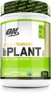 OPTIMUM NUTRITION GOLD STANDARD 100% Organic Plant Based Vegan Protein Powder, Vanilla, 1.51 Pound