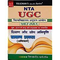 Trueman's UGC NET Paper 1
