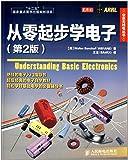 从零起步学电子(第2版)