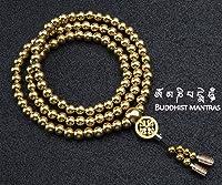Selbstverteidigung 108 Buddha Perlen Halskette von Penixon