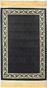 KISWA PLAIN PRAYER MAT- Gold & Black