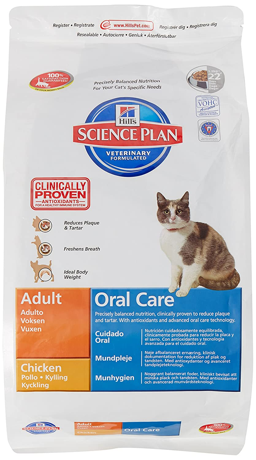 Hills Feline Adult Oral Care Comida para Gatos - 1500 gr: Amazon.es: Productos para mascotas