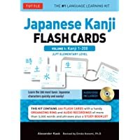 Japanese Kanji Flash Cards Kit Volume 1: Kanji 1-200: JLPT Elementary Level