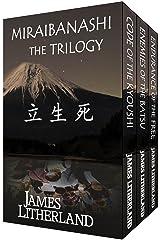 Miraibanashi the Trilogy Kindle Edition