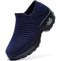 koppu Womens Walking Shoes Slip on Sock Sneakers Air Cushion Platform Loafers Lady Girls Modern Jazz Dance Easy Shoes