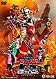 海賊戦隊ゴーカイジャーVS宇宙刑事ギャバン THE MOVIE【DVD】