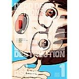 Dead Dead Demon's Dededede Destruction, Vol. 1, 1