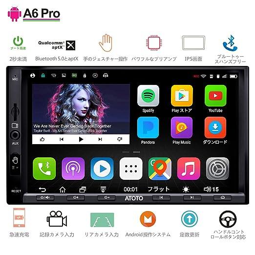 【タイムセール】[新] ATOTO A6デュアルDin AndroidカーナビゲーションA/Vシステム、デュアルBluetooth&急速充電 [3ヶ月無料返却] – プロ版/Pro A6Y2721PRB-G 2G+32G カーエンターテイメント GPSマルチメディアラジオ。 WiFiまたはBluetooth経由でインターネットを共有する – 256G USB SDをサポート