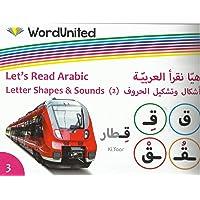 Lets Read Arabic Letter Shapes & Sounds