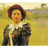 Rachmaninov - Complete Songs