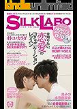 【完全版】SILK LABO VOL.1