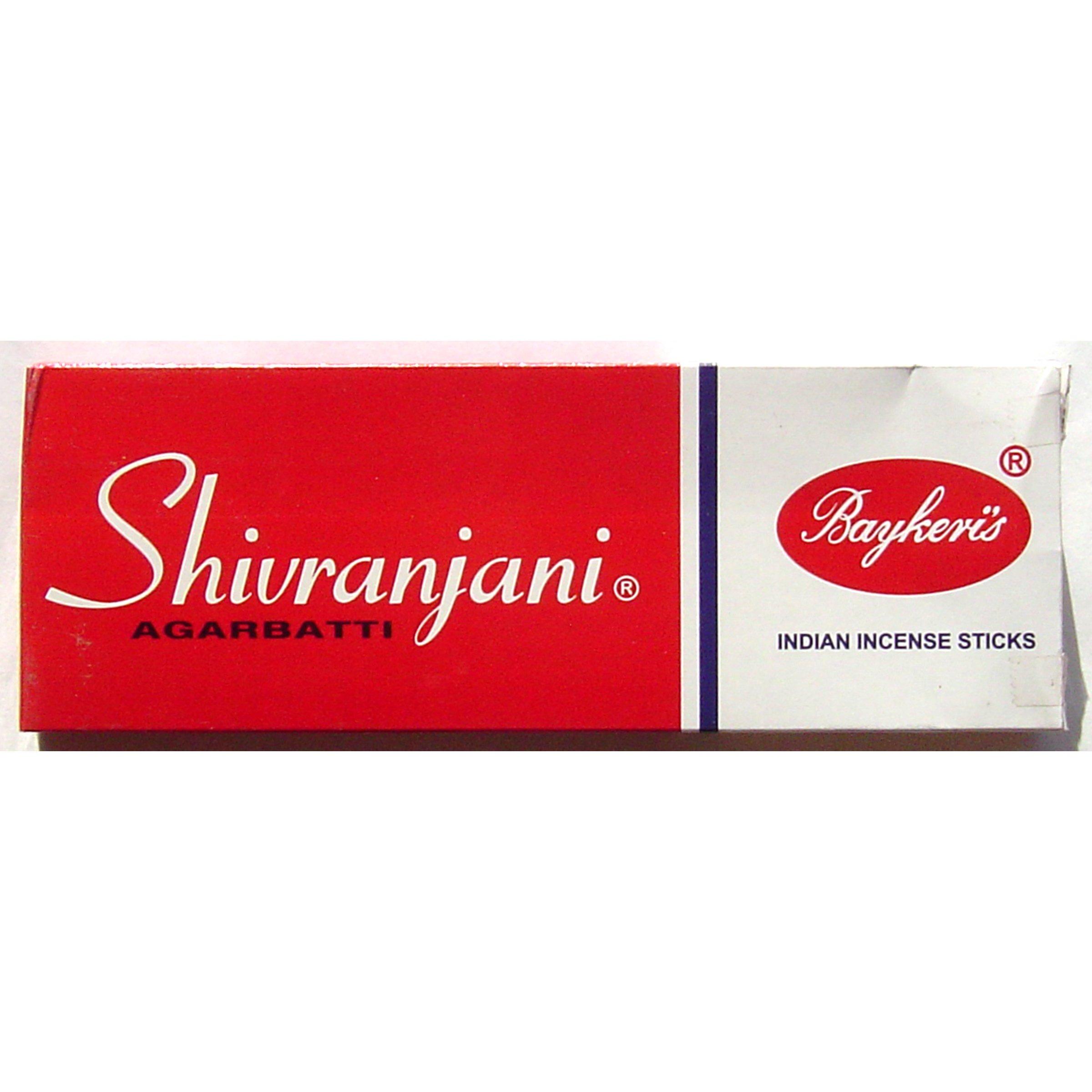 Shivranjani Incense - Traditional Packaging - 200 gram box- set of 4 boxes