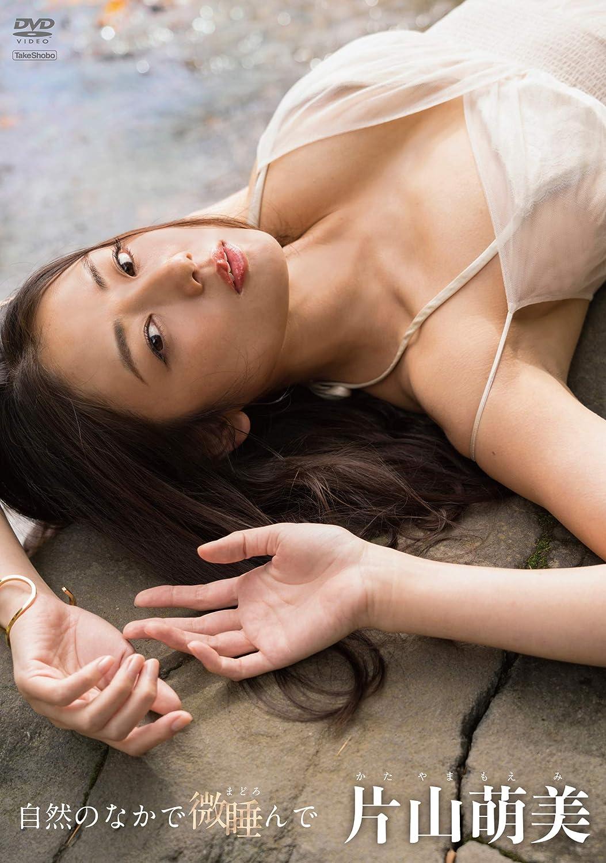 Gカップグラドル 片山萌美 Katayama Moemi さん 動画と画像の作品リスト