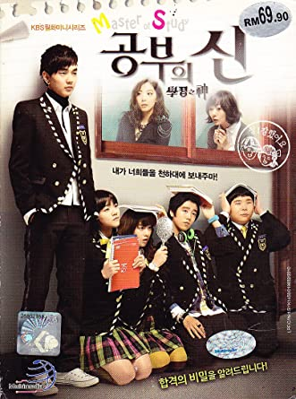 Amazon com: Master of Study / God of Study Korean Drama DVD