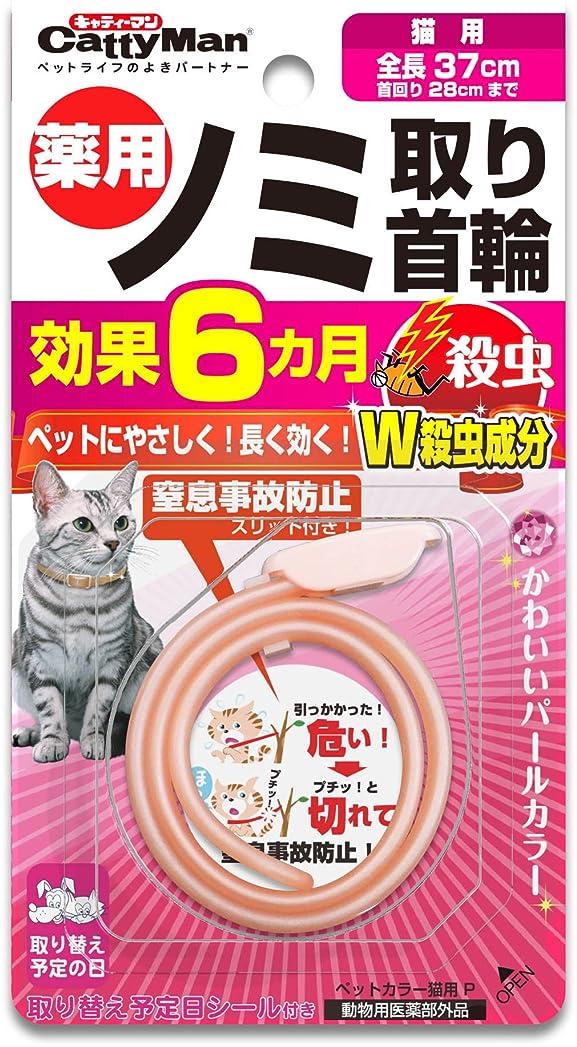 化学薬品桃茎【PACK】ロイヤルカナン 食事療法食 pHコントロール0(ゼロ) 猫用 2kg & フロントラインスプレー250mL(動物用医薬品)