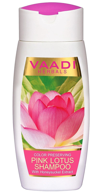 Vaadi Herbals Color Preserving Shampoo Pink Lotus 3x110ml
