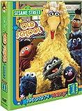 Sesame Street: Old School Volume 1 (1969 - 1974)