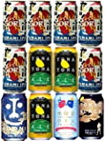 SORRY UMAMI IPA 5種12缶 飲み比べセット