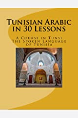 The Handbook of Tunisian Arabic: A Resource for Travelers and Students (Explore Tunisian Culture Through its Language) Kindle Edition