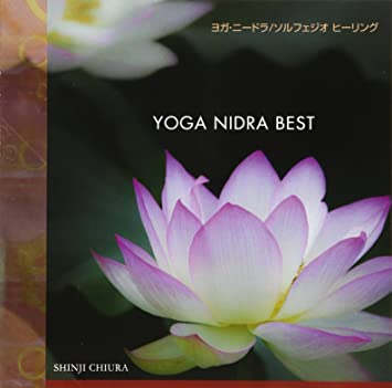 YOGA NIDRA BEST - Amazon.com Music