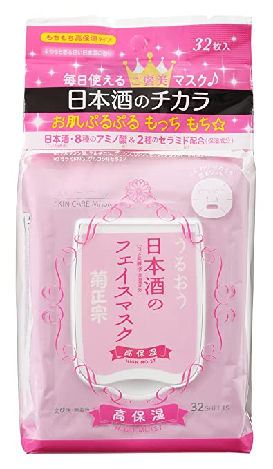 Kikumasamune Sake Brewing Face Mask High Moist By Kikumasamune for Women - 32 Pc Mask, 32count