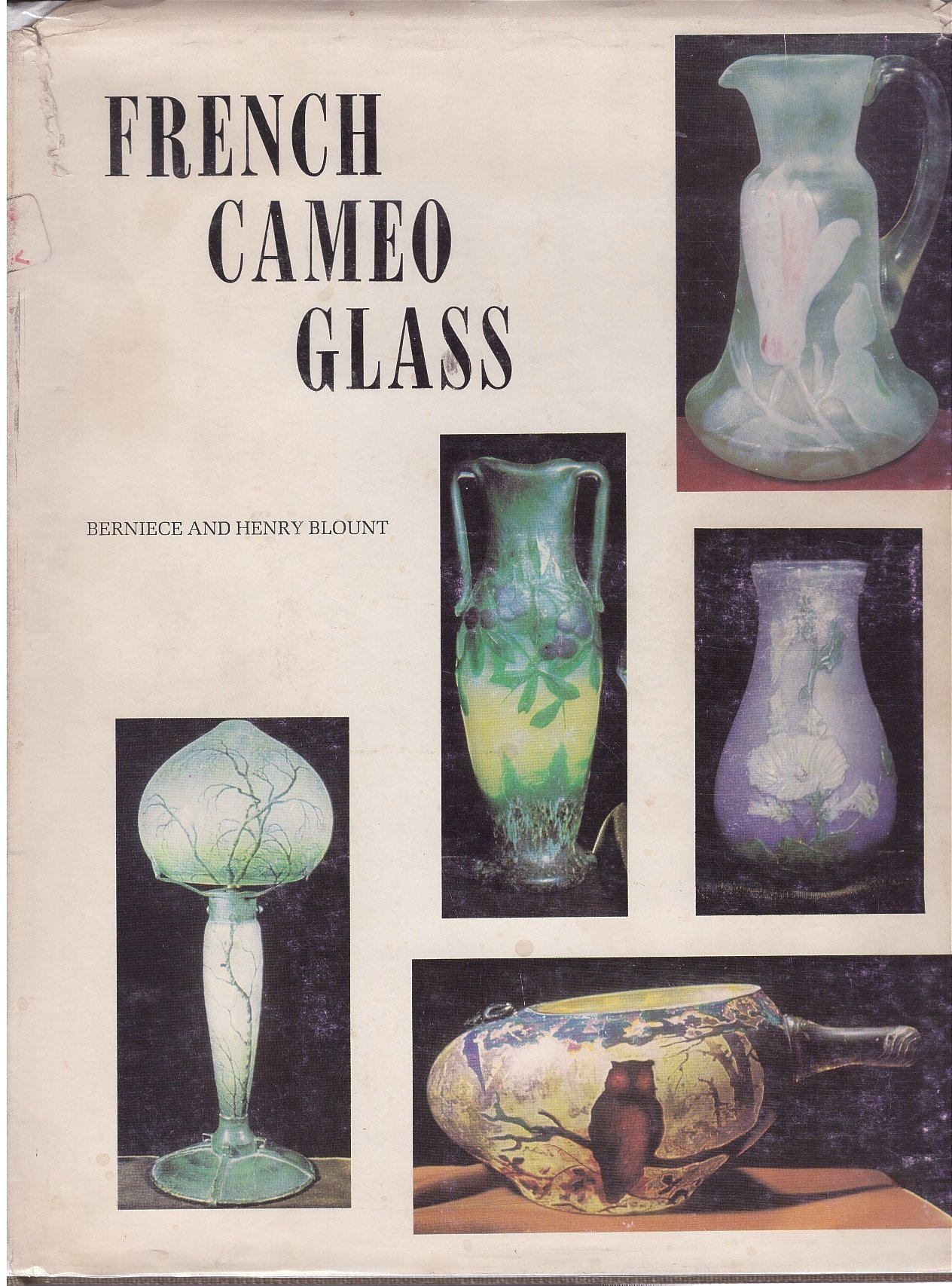 French cameo glass