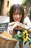 乃木坂46 秋元真夏2nd写真集 『タイトル未定』