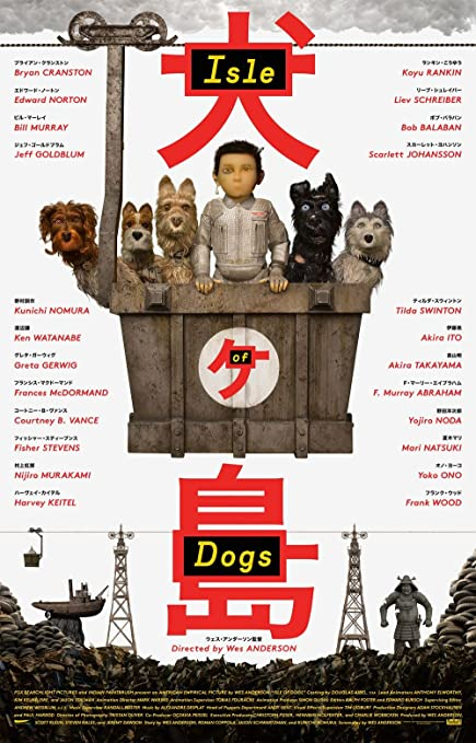 Image result for isle of dogs movie poster