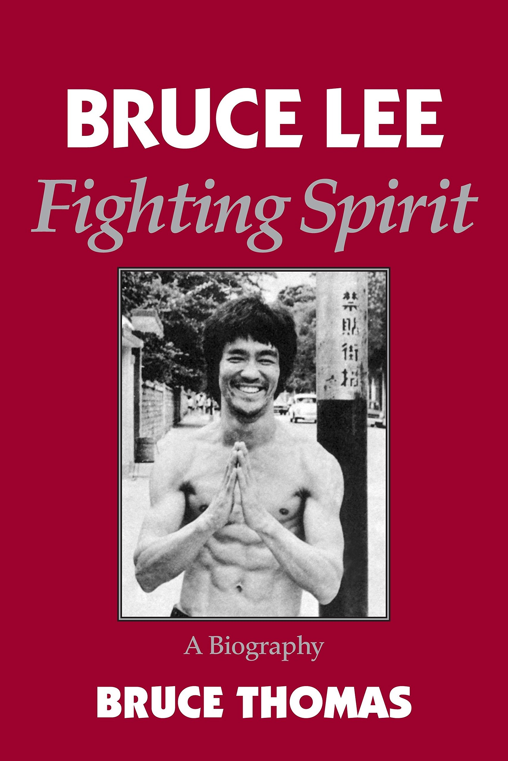 Bruce lee fighting spirit pdf download.