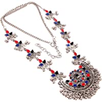 Natures Buggy Afghani Turkish Style Vintage Oxidized German Silver Tribal Necklace Antique Jewellery Set for Women
