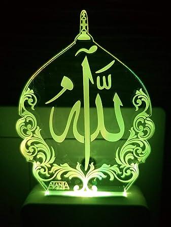 AEON METAL STICKER 3D Macca Madina Islamic Name Plastic Night Lamp  (Multicolour)