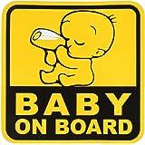 BABY ON BOARD Graphic Sticker Decal 1 Sticker 12.5 x 12.5 cm.