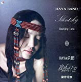 黛青塔娜:寂静的天空(CD)