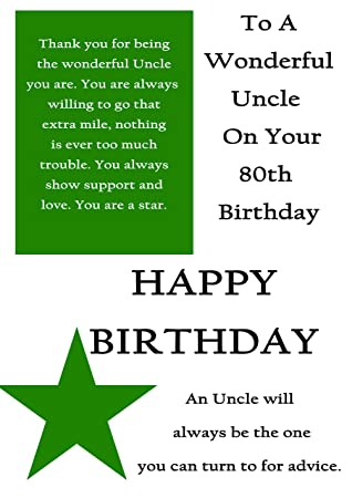 Uncle 80th Birthday Card With Removable Laminate