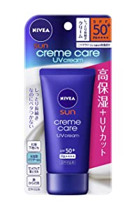 NIVEA sun CREAM CARE UV cream 50 g SPF50+ PA++++