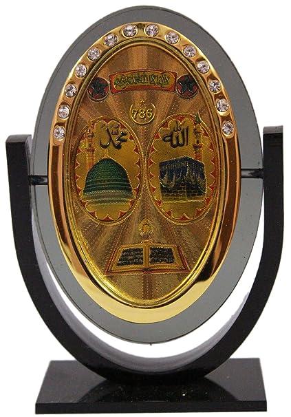 Buy Odishabazaar Islamic Symbol For Car Dashboard Home Office