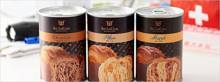京都生まれの長期保存缶パン「ボローニャ」