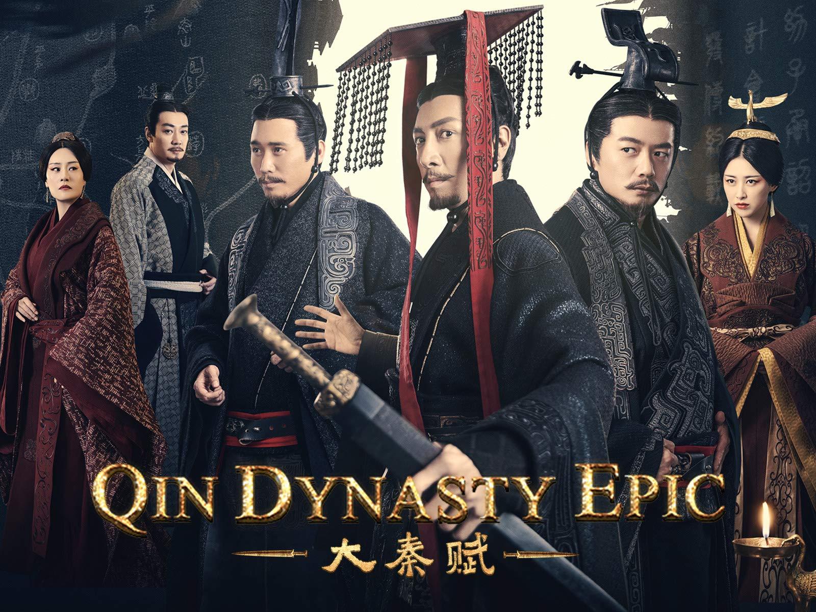 Qin Dynasty Epic on Amazon Prime Video UK