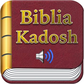 Amazon com: Kadosh Bible With Free Audio: Appstore for Android